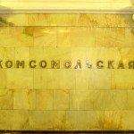 Metro-Mosca