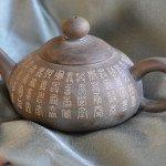Teiera-cinese